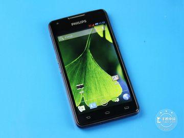 Philips zeigt das Android-Smartphone Xenium W6618