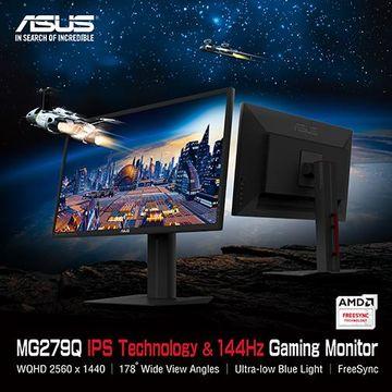 MG279Q und XB279HU: Erste IPS-Monitore mit 144 Hz und Free- oder G-Sync